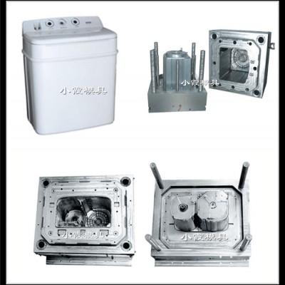 烘干桶塑胶模具,投币洗衣机塑胶模具厂家直销