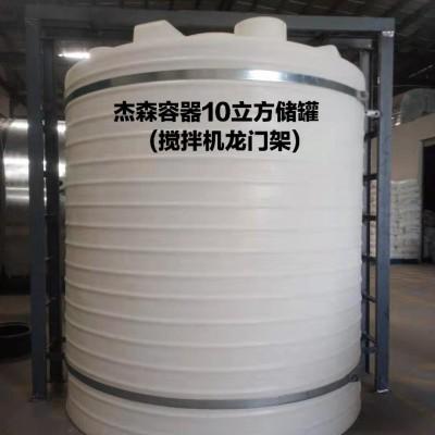 滚塑化工水箱