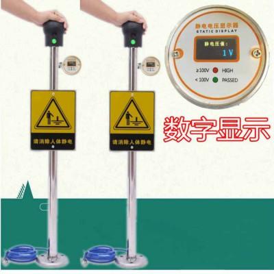 防爆数显本安Ga等级人体静电释放器生产厂家人体静电消除器批发