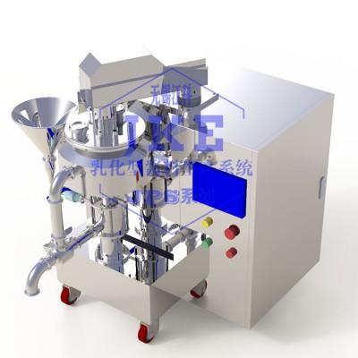 沙拉酱乳化机工厂,沙拉酱生产设备