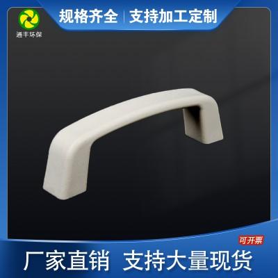 四川成都PP拉手PP塑料拉手 废气塔配件把手耐腐蚀 厂家直销