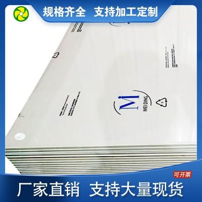 成都厂家pp板材 A板 阻燃板材 塑料板 抗腐蚀 抗UV