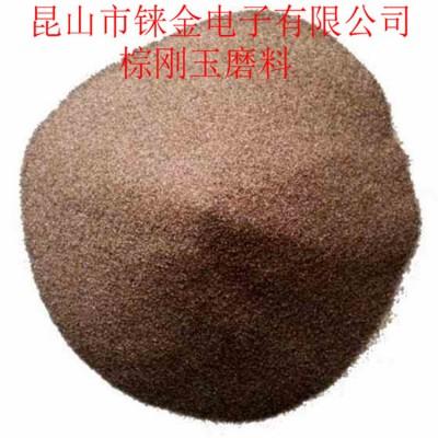 棕刚玉-棕刚玉价格-优质棕刚玉批发