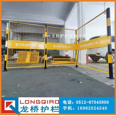 苏州设备护栏厂 苏州设备护栏公司 龙桥订制工厂LOGO护栏