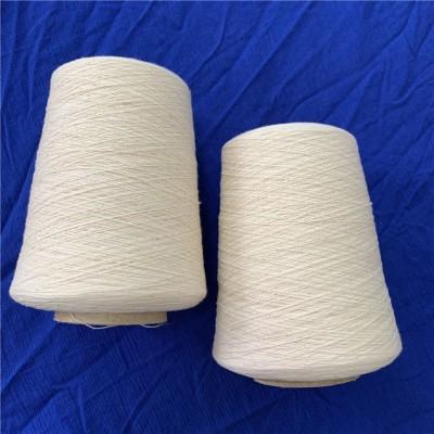 纯棉纱7支 全棉纱线 粗支纯棉纱 c7支 针织机织纱
