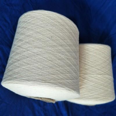 8支棉纱线 纯棉纱8支 针织机织纱 c8支