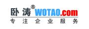 2021年江苏省企业知识产权管理标准化申请条件及时间分配