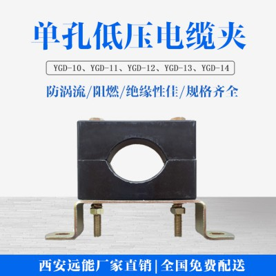 胶木低压电缆固定夹