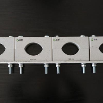 防磁电缆固定夹具型号,YGG高压单孔电缆夹具厂家