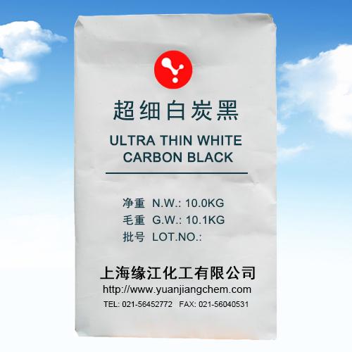 超细沉淀法白炭黑工业级通用型补强填料