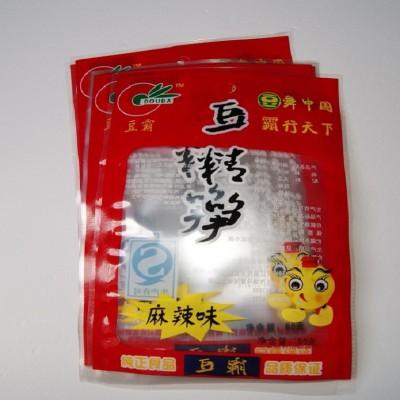 东莞樟木头真空袋厂家彩印复合食品袋