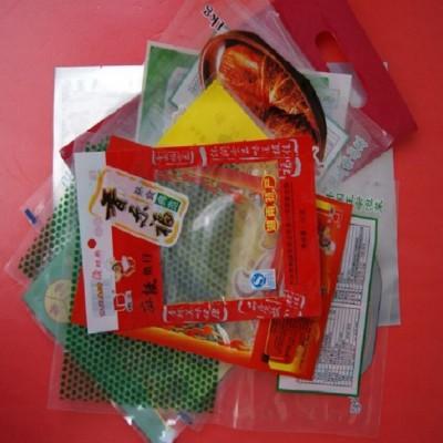 广州抽真空彩印袋批发食品袋
