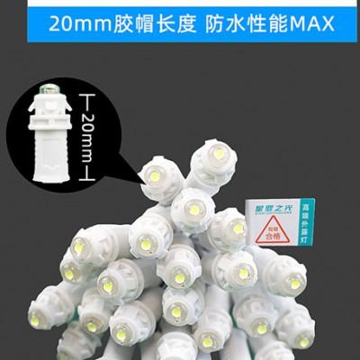 星罗之光工程款LED外露灯