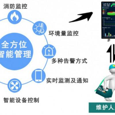 KANDE-2000F电力智能辅助监控系统