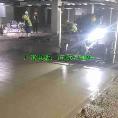 小型激光混凝土整平机水泥路面自动平地机金尊驾驶型整平机