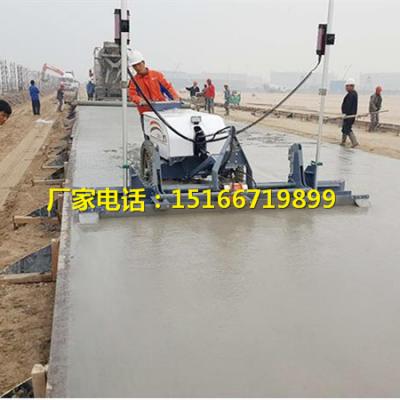 南京市手扶小型混凝土激光摊铺机金尊牌混凝土路面激光整平机