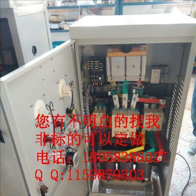 160KW自耦减压启动柜90千瓦软起动柜
