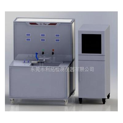 恒温水嘴综合性能试验机