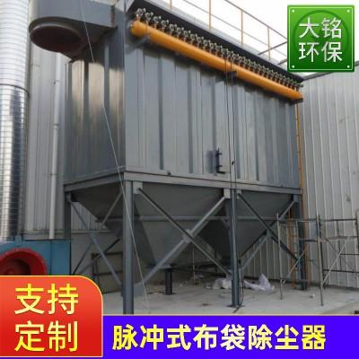 脉冲布袋除尘器粉尘收集锅炉木工砂浆环保设备