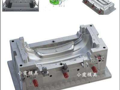 塑料模具注塑前杠模具制作厂