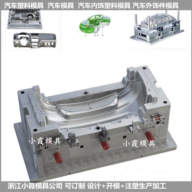 注塑模具注塑塑胶件模具厂家