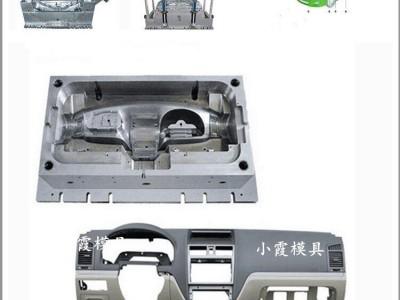 专做PET模具注塑塑料件模具制造厂
