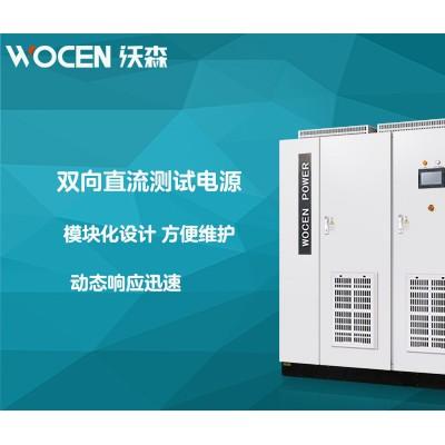 双向直流测试电源 大功率直流电源 直流供电电源