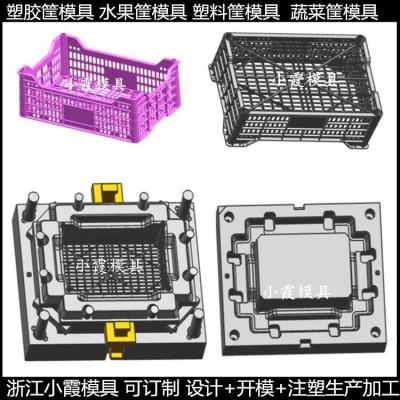 模具厂家PE钢材蔬菜筐模具PE钢材胶框子模具注塑