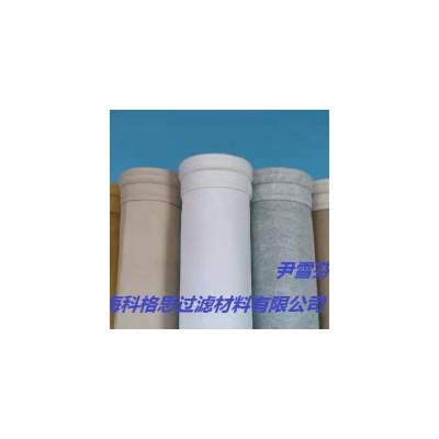 科格思烟气粉尘收集滤袋/集尘袋/除尘布袋/过滤袋