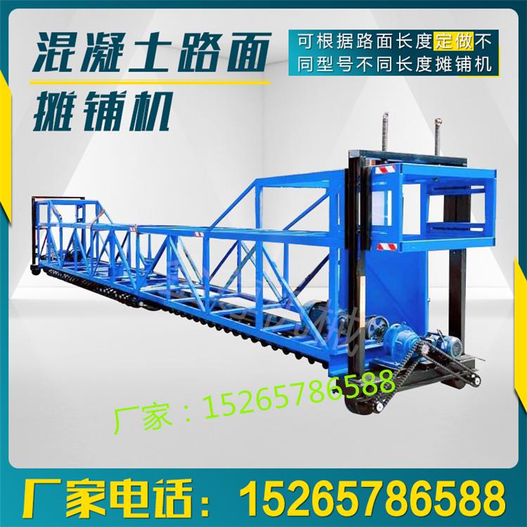 隧道路面悬挂式整平机 厂家发货 混凝土路面滚筒找平机