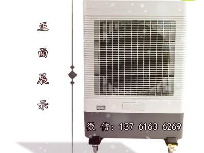 方便移动式冷风机 夏季降温环保空调节能省电