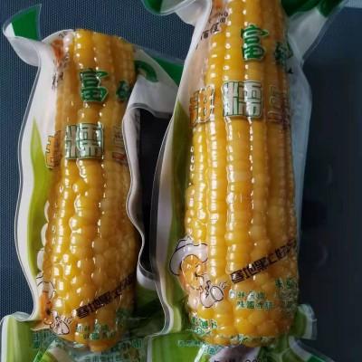 广西甜玉米真空包装袋批发包邮
