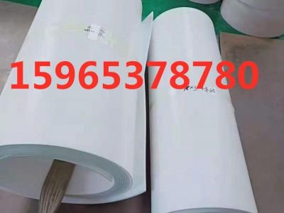 供应济宁安特力高强度聚四氟乙烯板