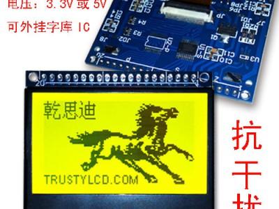 电力设备罩式FTU专用液晶屏防静电强 超低温显示
