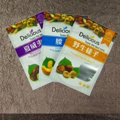 开心果包装袋 彩印复合食品袋 自封镀铝阴阳袋
