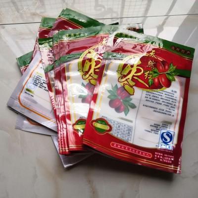 红枣包装袋 抽真空食品袋生产厂家