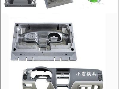 新款汽车的塑料模具制作厂