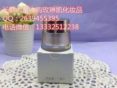 义乌市及全国上门收购玫琳凯化妆品诚挚回收玫琳凯产品