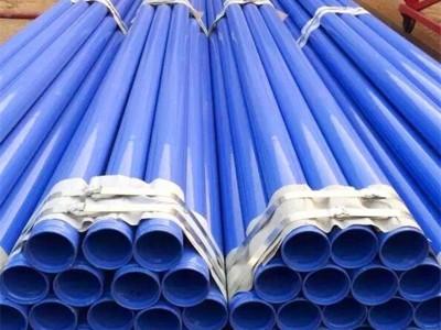 湖南长沙涂塑钢管 涂塑螺旋管 涂塑螺旋钢管